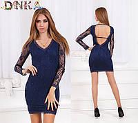 Синее платье гипюровое с открытой спиной (Размер 42-44), фото 1