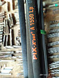 Приводний ремінь А-1550 PIX. 1550 мм, фото 8