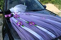 Украшение свадебного автомобиля - фата и цилиндры на капот
