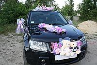 Украшение свадебного автомобиля  - мишки свадебные на капот