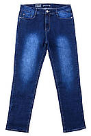 Женские джинсы оптом Miss Free на байке (32-42) купить в Одессе 7 км