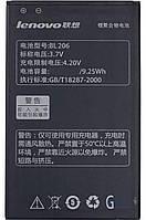 Аккумулятор Lenovo BL206 2500 mAh для A630 ,A600 Батарея оригинальная. 1 год гарантии.