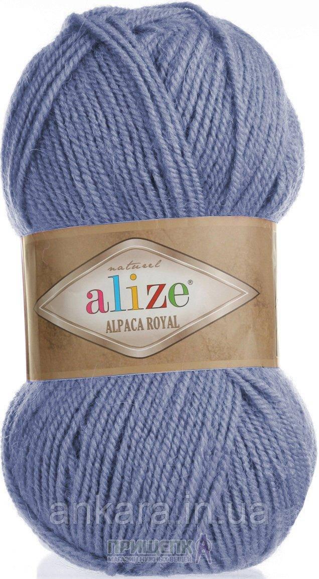 Alize Alpaca Royal 203
