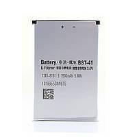 Аккумулятор Sony BST-41 1500 mAh Xperia X1, Xperia X1a. Батарея оригинальная. Гарантия: 1год.