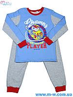 """Пижама детская для мальчика с начесем ТМ """"My World"""""""
