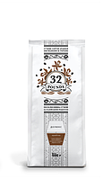 Кофе  Арабика средней обжарки 500 грамм 32 pounds 32 фунта