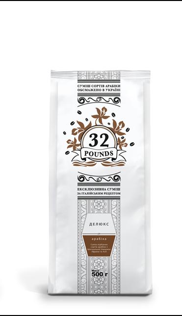 Кофе  Арабика средней обжарки 500 грамм 32 pounds 32 фунта - SEDA Group в Киеве
