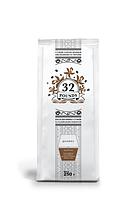 Кофе  Арабика средней обжарки 250 грамм 32 pounds 32 фунта