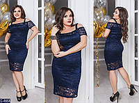 Женское кружевное платье Батал