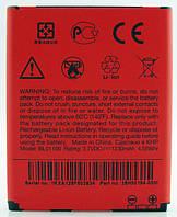 Аккумулятор HTC BL01100 1230 mAh Desire 200, Desire C Батарея оригинальная. Гарантия: 1год.