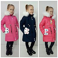 """Зимняя детская куртка """"Зайка""""   Пуховик для девочки на зиму"""
