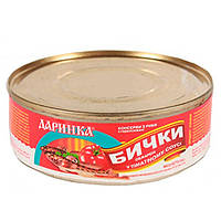 Бычки обжаренные в томатном соусе 240г