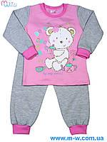 """Пижама детская для девочек с начесем ТМ """"My World"""""""