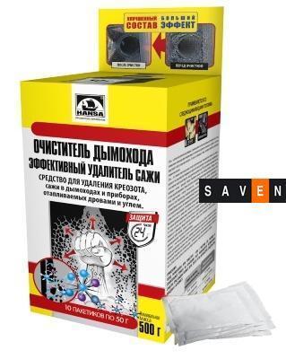 Концентрированный удалитель сажи HANSA для чистки дымохода, 10 пакетиков по 50г