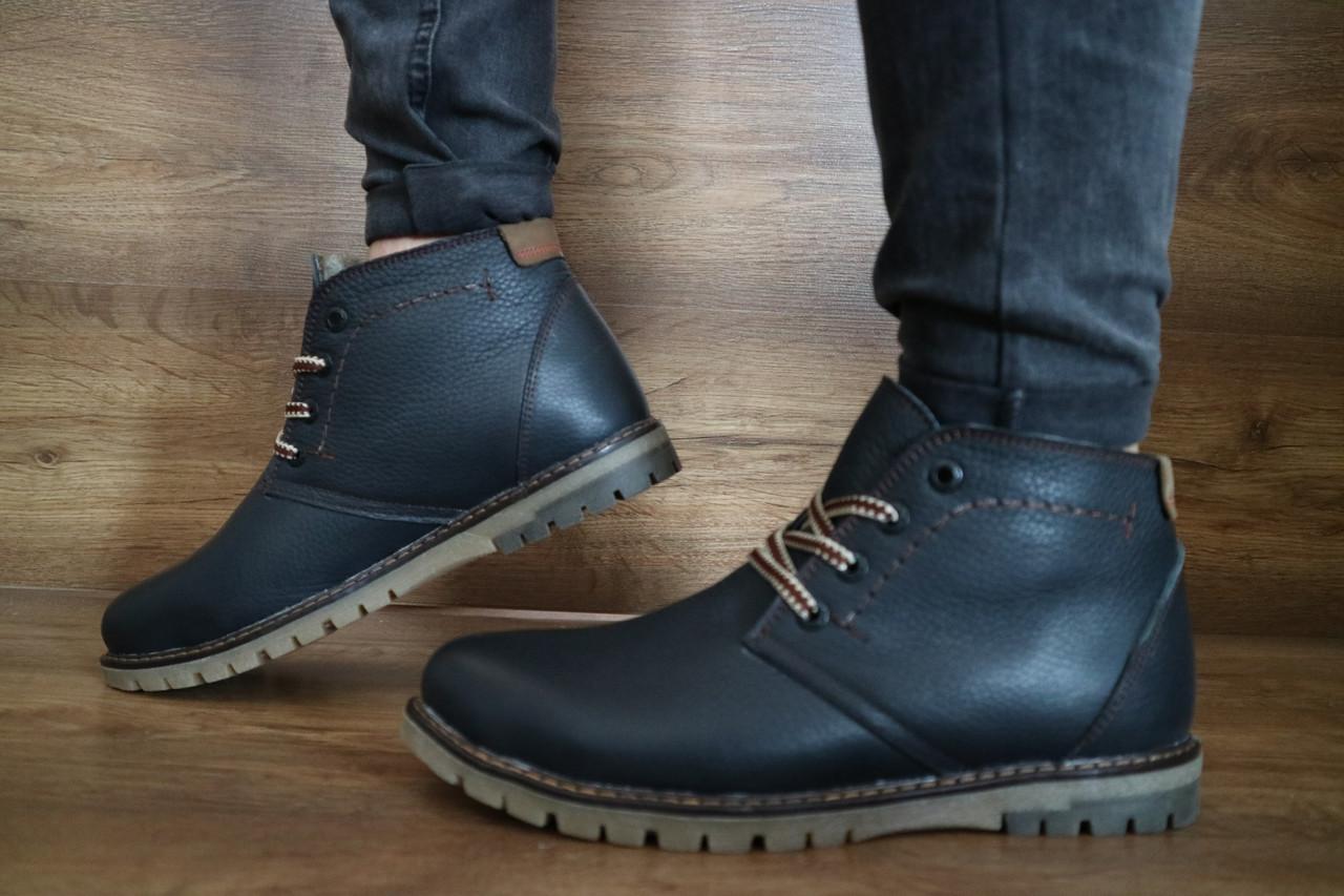 Зимние мужские ботинки Б-9 (черные), ТОП-реплика