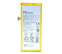 Аккумулятор Huawei HB3742A0EZC+ 2200 mAh для P8 Lite. Батарея оригинальная. Гарантия: 1год.