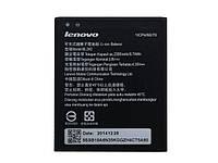 Аккумулятор Lenovo BL242 2500 mAh A6000, A6010 Батарея оригинальная. Гарантия: 1год.