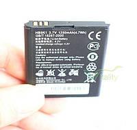 Аккумулятор Blackberry MS1 1500 mAh для 9000, 9700, 9780 Батарея оригинальная. Гарантия: 1год.