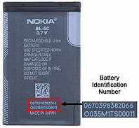 Аккумулятор Nokia BL-5C 1020 mAh 110, 112, 114 Батарея оригинальная. Гарантия: 1год.