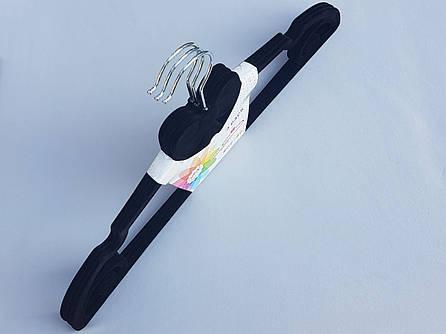 Плечики флокированные (бархатные) черные, 42 см, 3 штуки в упаковке