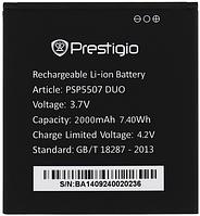 Аккумулятор Prestigio PSP5507 2000 mAh Батарея оригинальная. Гарантия: 1год.