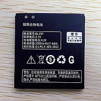 Аккумулятор Lenovo BL197 2000 mAh для S899T, S720, A800, A798T Батарея оригинальная. Гарантия: 1год.