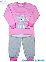 """Пижама детская для девочек с начесем ТМ """"My World"""", фото 1"""