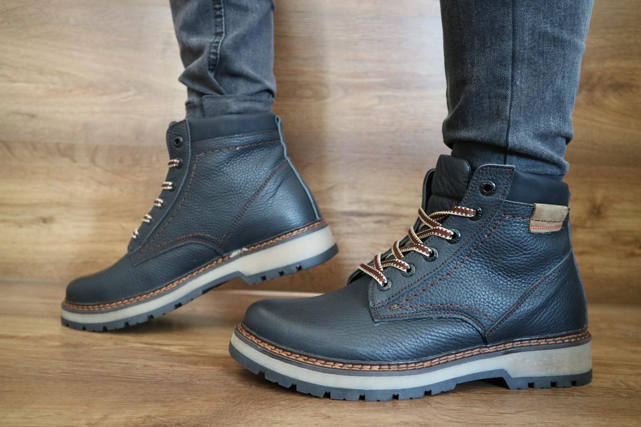 Мужские зимние ботинки Б-25 (черные), ТОП-реплика
