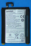 Аккумулятор Lenovo BL250 2500 mAh Vibe S1 Батарея оригинальная. Гарантия: 1год.