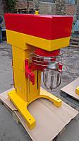 Миксер планетарный МПВ-60 б у. промышленный миксер бу.