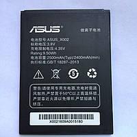 Аккумулятор Asus X002 2500 mAh Pegasus X002 Батарея оригинальная. Гарантия: 1год.
