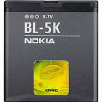 Аккумулятор Nokia BL-5K 1200 mAh Батарея оригинальная. Гарантия: 1год.