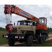 Автокран «Клинцы»  КС-35719-3-02 на шасси УРАЛ-5557, фото 2