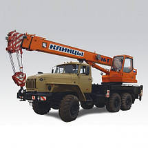 Автокран «Клинцы»  КС-35719-3-02 на шасси УРАЛ-5557, фото 3