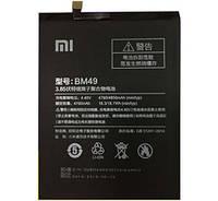 Аккумулятор Xiaomi BM49 4760 mAh MI MAX Батарея оригинальная. Гарантия: 1год.