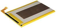 Аккумулятор Sony 1272-2989 mAh Xperia M35 Батарея оригинальная. Гарантия: 1год.