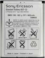 Аккумулятор Sony BST-33 mAh Батарея оригинальная. Гарантия: 1год.