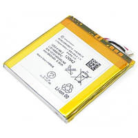 Аккумулятор Sony LIS1489ERPC mAh Xperia LT26W ACRO Батарея оригинальная. Гарантия: 1год.