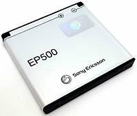 Аккумулятор Sony mAh EP500 Xperia U5i Vivaz E15i Батарея оригинальная. Гарантия: 1год.