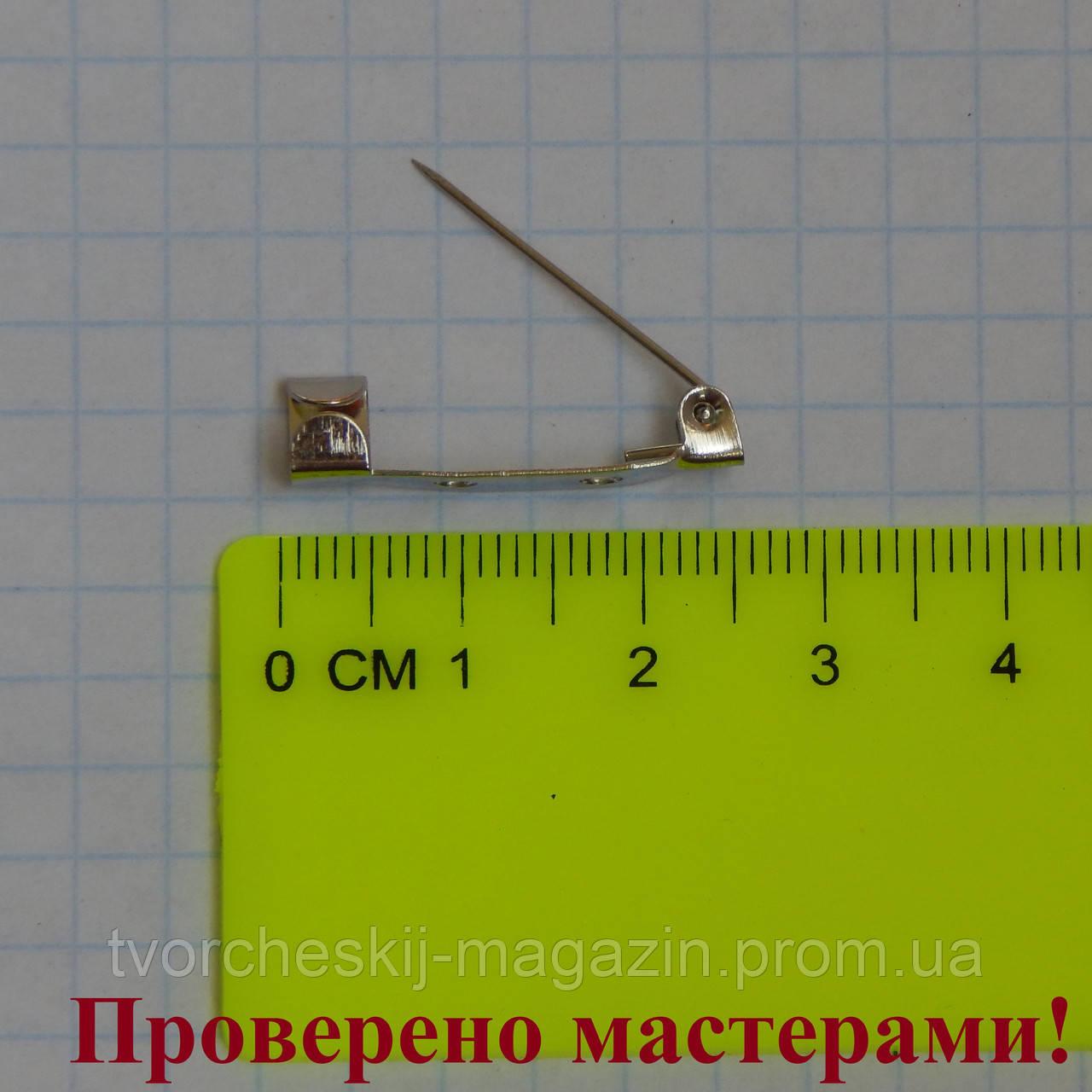 Основа для броши, 25 мм, цвет: серебро