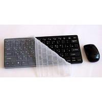 Беспроводная клавиатура mini и мышь keyboard K03. Отличное качество. Практичный дизайн. Купить. Код: КДН2524