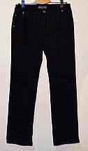 Джинсы  женские ( черные)Х305