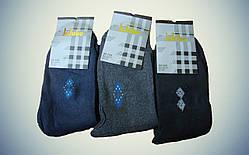 Носки мужские махровые 41 - 47 р. 12 пар в упаковке