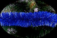 Мишура новогодняя 50 мм.Синяя 2 метра