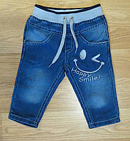 Демисезонные джинсы для мальчика (рост 68, 74)