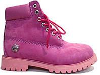 Женские зимние ботинки Timberland (зимние Тимберленд) с мехом темно-розовые