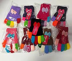 Перчатки для девочек Бантики 5266(4-6) Корона Украина