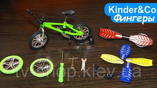 Фингербайк+ роллерсерф (Finger Bike)