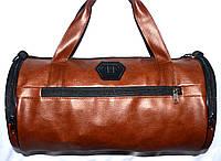 Универсальная спортивная сумка из искусственной кожи бочка Philip Plein 46*24 коричневая