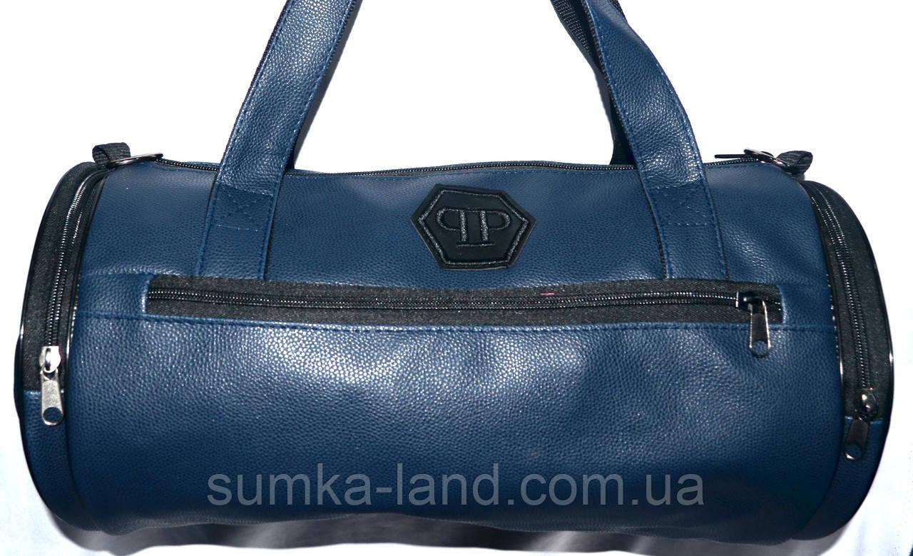 Универсальная спортивная сумка из искусственной кожи бочка Philip Plein 46*24 синяя